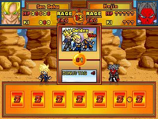 Dragon Ball U.S.D.