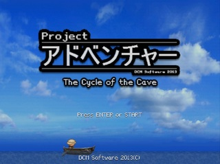 Proj Adventure Game