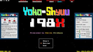 Yoko-Shyuu198X