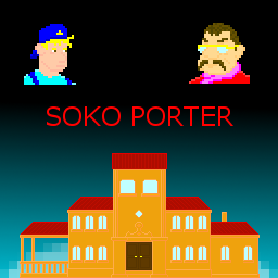 Грати SokoPorter