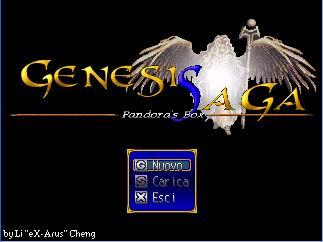 Грати Genesis Saga Pandora