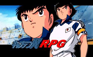 Spelen Captain Tsubasa RPG