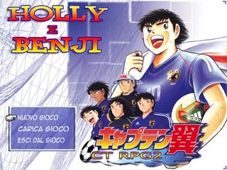 Spelen Captain Tsubasa RPG2