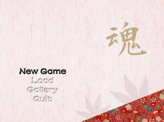 Play Inuyasha-Tamashi