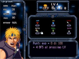 Грати Shin Quest