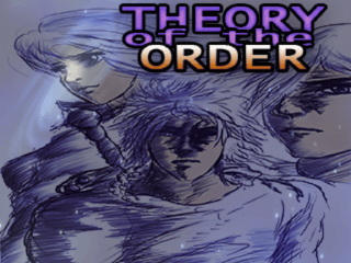 Грати Theory of the Order