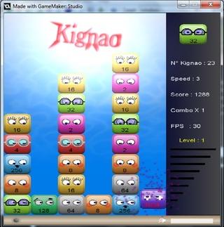 Грати Kignao