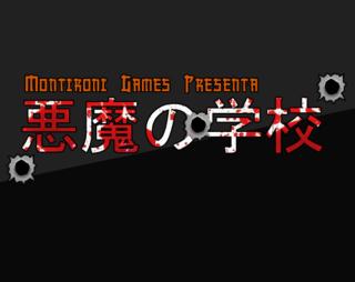 Играть Akuma No Gakko