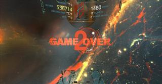 Space X Hunter