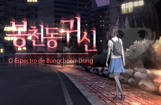 Play O Espectro de Bong-Cheon