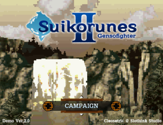 玩 Suikorunes II