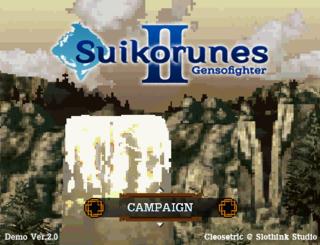 プレイ Suikorunes II