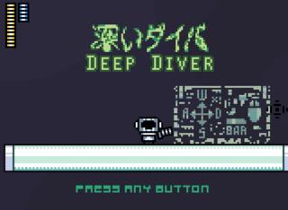 게임하기 Deep Diver