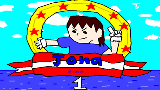 Spela Jona el sayan