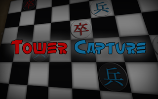 玩 Tower Capture