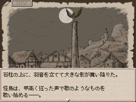 Ruina廃都の物語