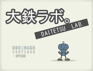 Play 大鉄ラボ。 Online