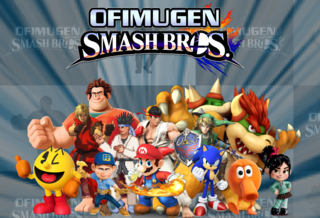 Грати Ofimugen Smash Bros.
