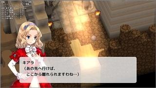 Spielen 魔王の城とキアラ姫