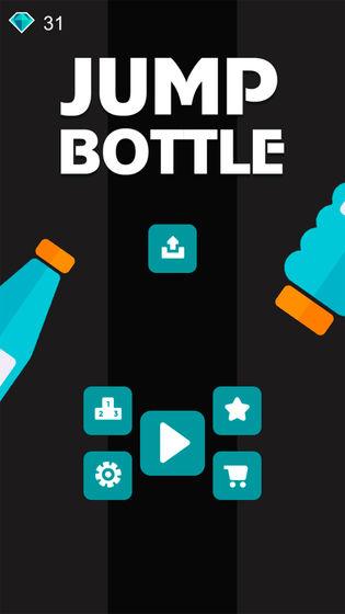 Jump Bottle Flip