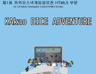 Play DICE ADVENTURE snackpa