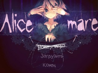 खेलें Alice mare - Pусский