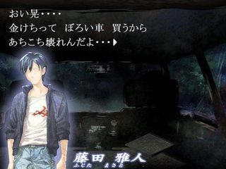 Play 死の霊園 改(前編)