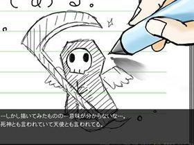 Play 〜死神+天使〜