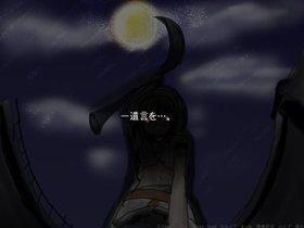 〜死神+天使〜