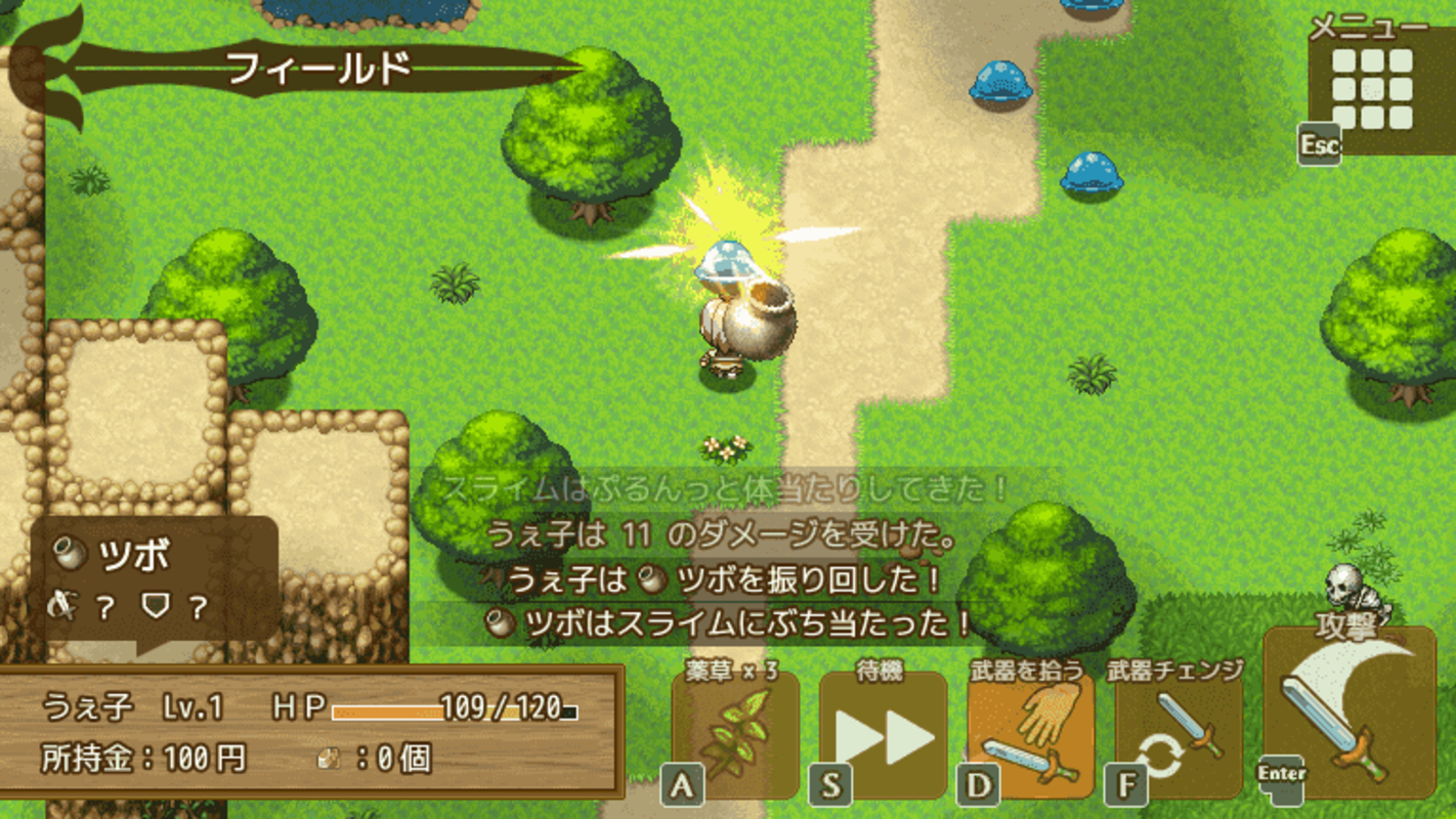 Breaking the fourth wall - Interesting Japanese Game | RPG Maker Forums