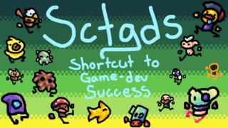 게임하기 SCTGDS