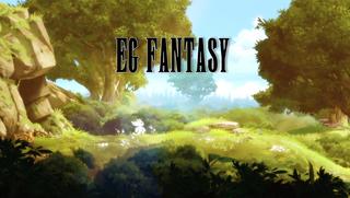 玩 EG Fantasy