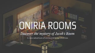 Грати Oniria Rooms