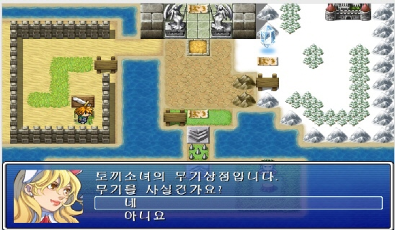 Play RPGMaker Capability Test2
