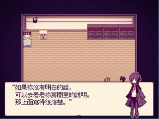 Spielen Alice mare - 繁體中文 版