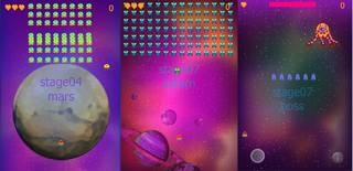 Spela 銀河紅鮫(GalaxyRedShark)2020