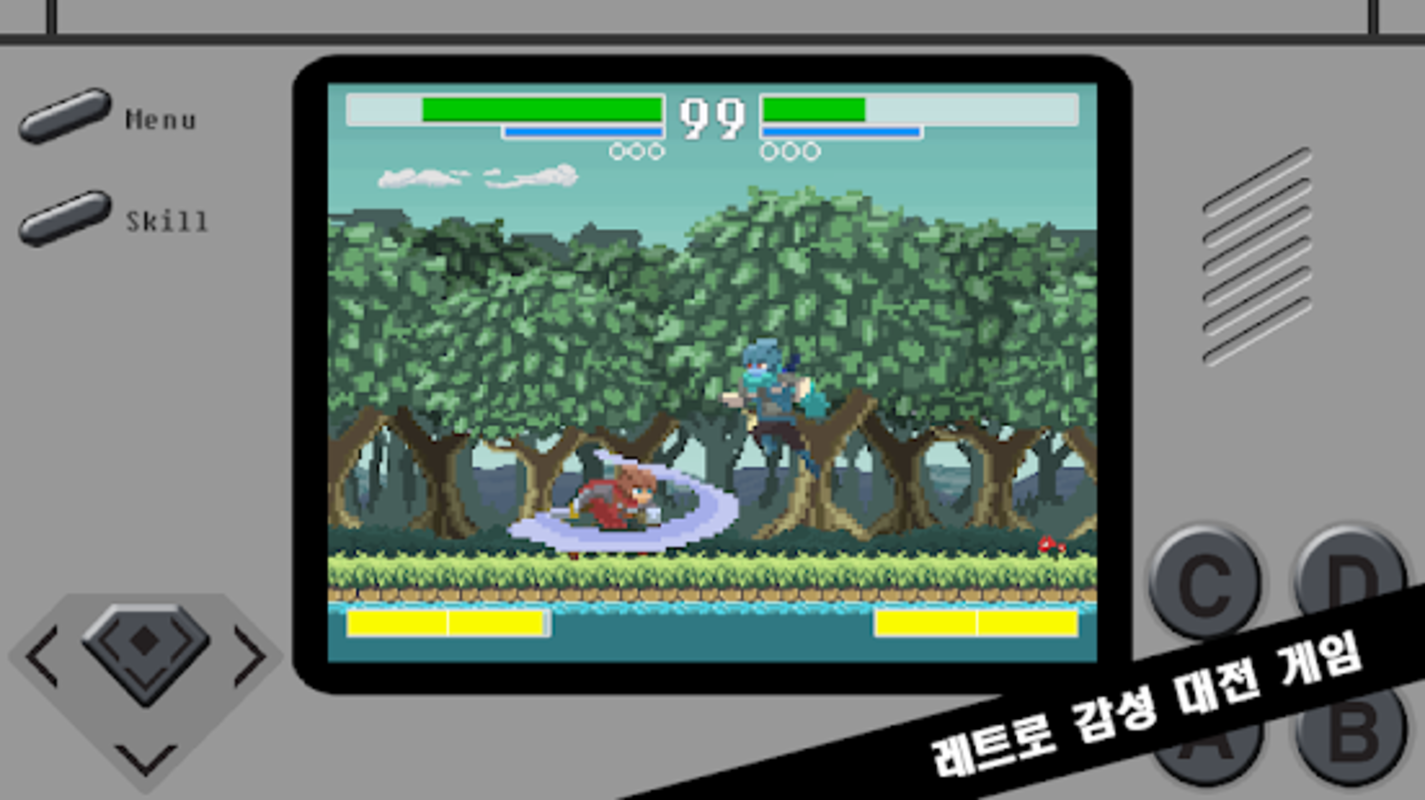 Play Pixel Fighter
