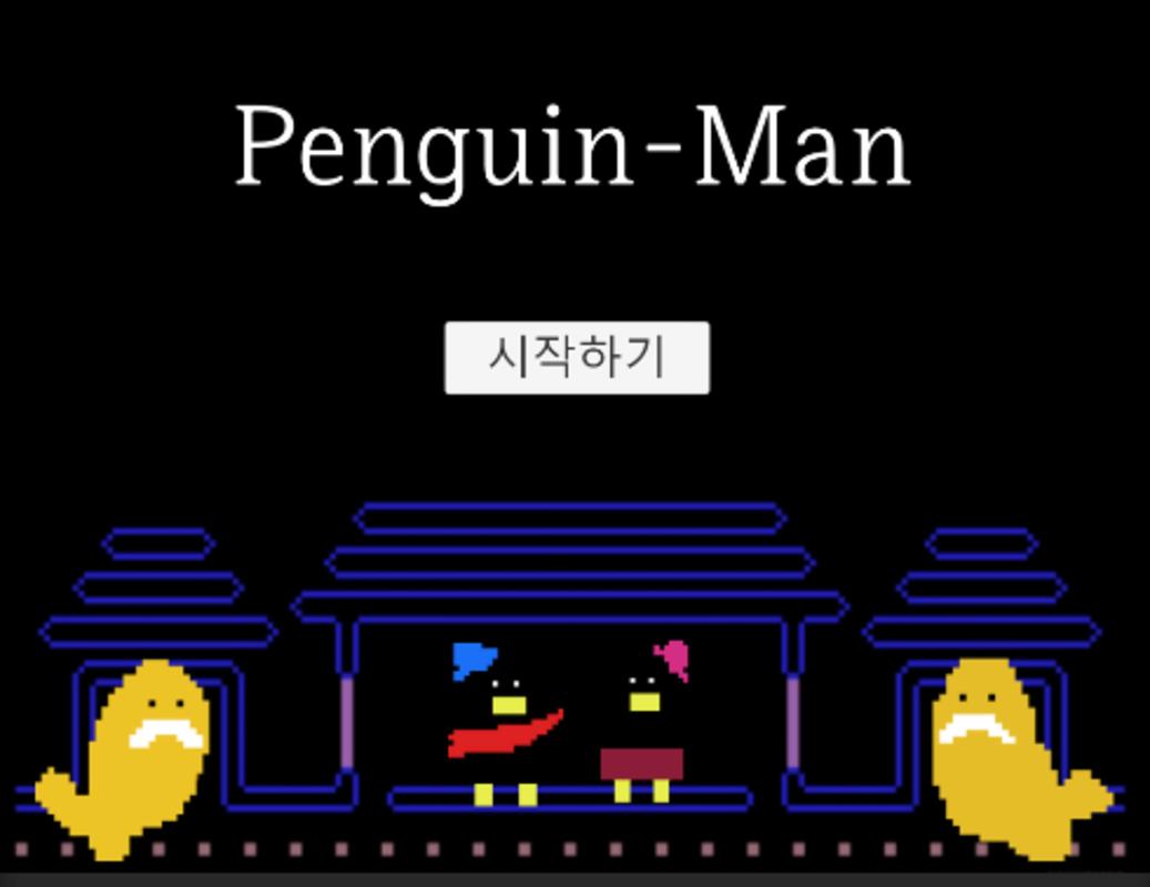 Play Penguin-Man