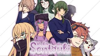 Neko No Sentouki