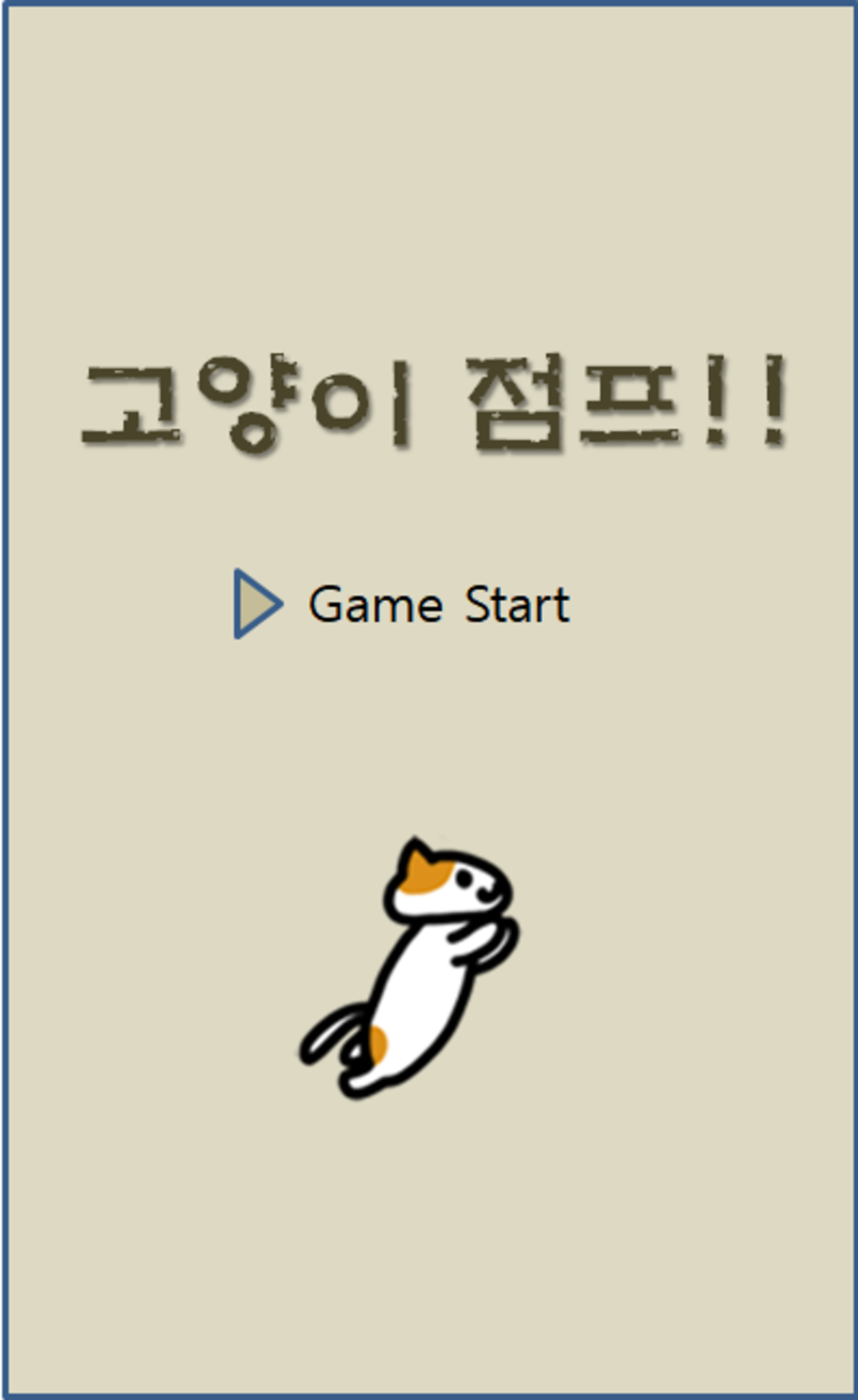 Play JumpCat