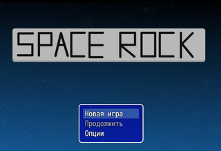 Play Space Rock