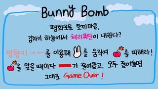 bunnybomb