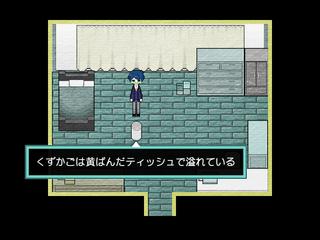 キミツキギミ/KIMITSUKIGIMI